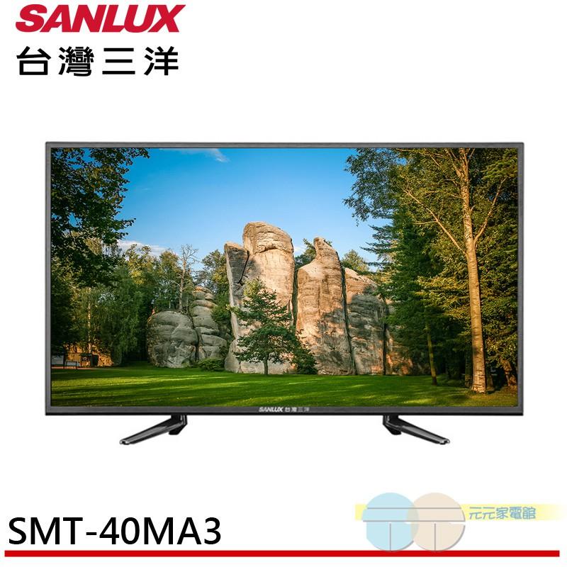 (聊聊有優惠)SANLUX 三洋 40型LED背光液晶顯示器附視訊盒 SMT-40MA3