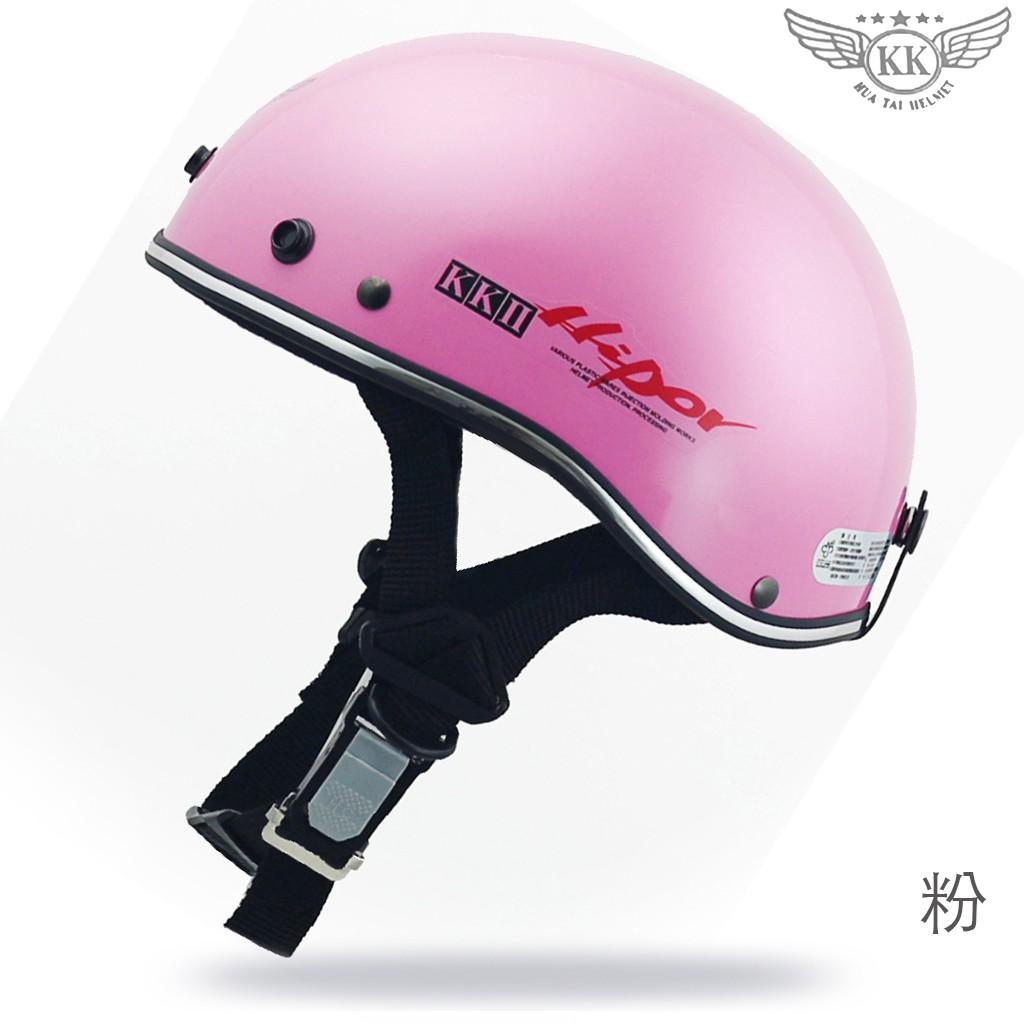 KK 哈利帽 素色 亮粉色 半罩式 安全帽 輕便帽 情侶帽 可加購 三扣式鏡片 插釦【23番】