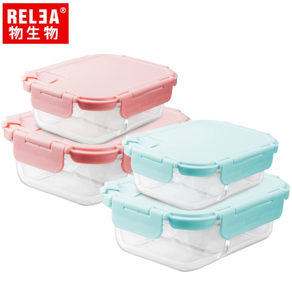 RELEA物生物 玻璃密封保鮮飯盒 保鮮盒 -  綜合賣場  JV061710-1040-BS
