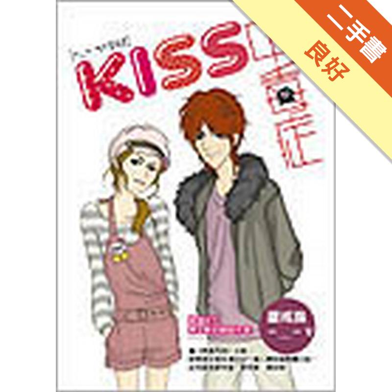 KISS中毐症[二手書_良好]0782