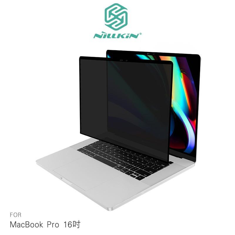 NILLKIN MacBook Pro 16吋 遁境防窺膜