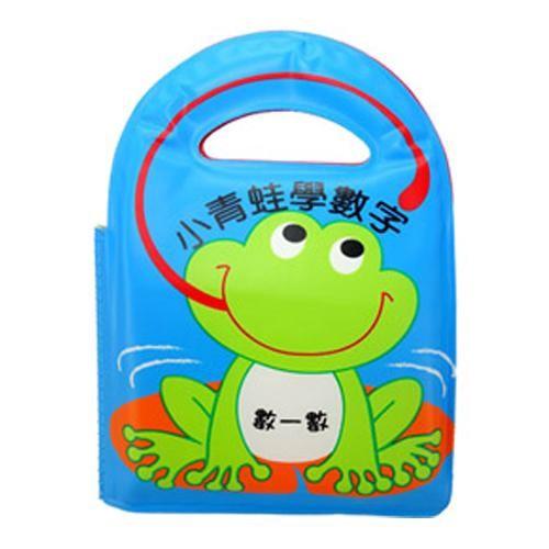 風車圖書 小青蛙學數字(認知遊戲洗澡書)