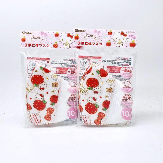 日本 Skater Hello Kitty 三層構造兒童立體口罩(MSKS3/2入20枚)(4068)-蘋果