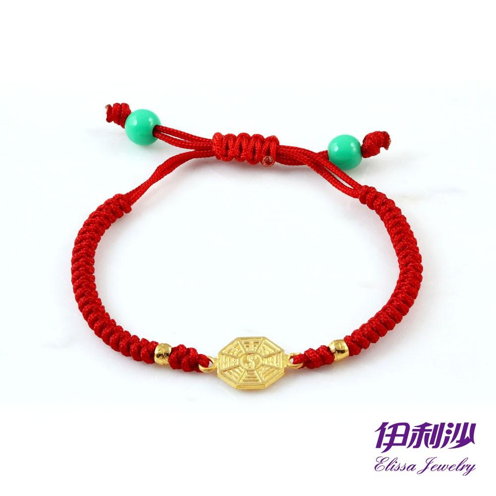 【伊利沙】黃金 太極八卦黃金紅繩手鍊 0.40錢 彌月禮 GX011978