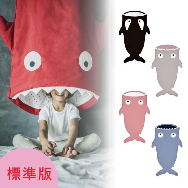 西班牙 BabyBites 純棉手工兒童睡袋|幼兒睡袋|防踢被|鯊魚睡袋-標準版(8款可選)【原廠公司貨】【麗兒采家】