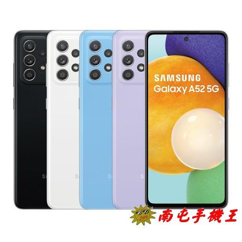 SAMSUNG Galaxy A52 5G手機 6.5吋 IP67防水防塵 4500mAh大電量 SGS護眼認證螢幕