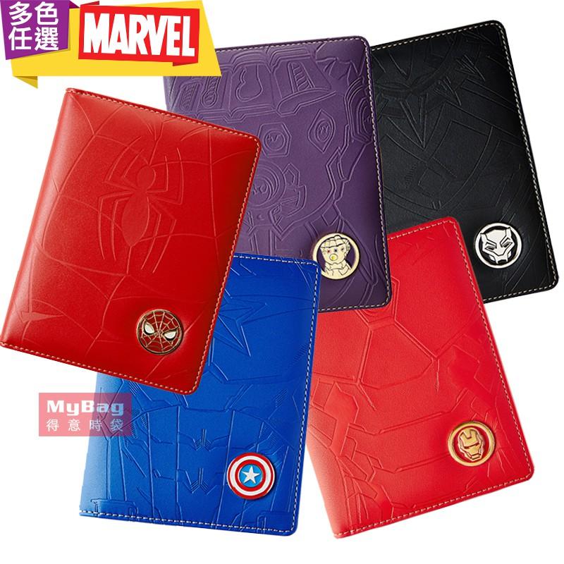 Deseno 護照夾 Marvel-漫威英雄-胸甲浮雕護照夾 護照套 B1135-0009 得意時袋