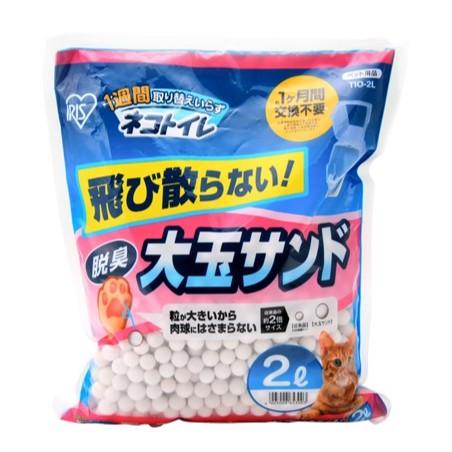 日本IRIS-TIO-2L大玉脫臭球砂大包 TIO-530砂盆專用-超取限4包