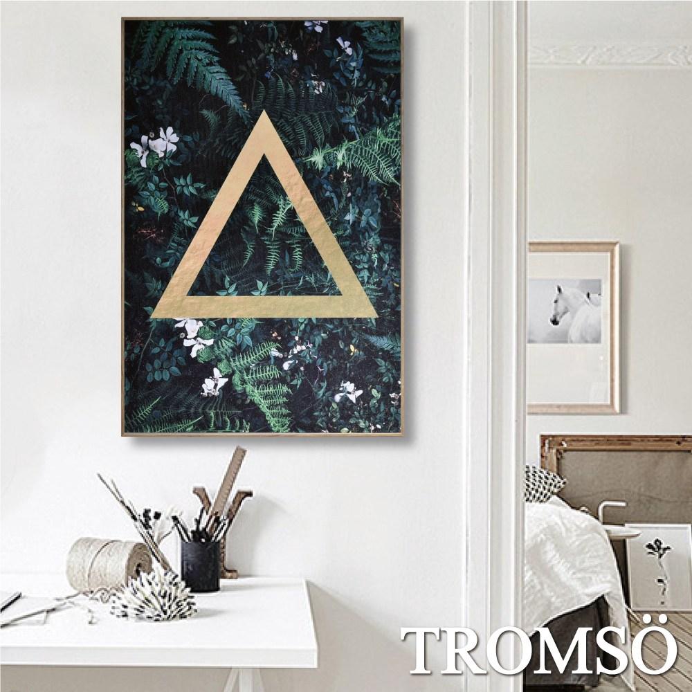 TROMSO北歐生活版畫有框畫-叢林三角
