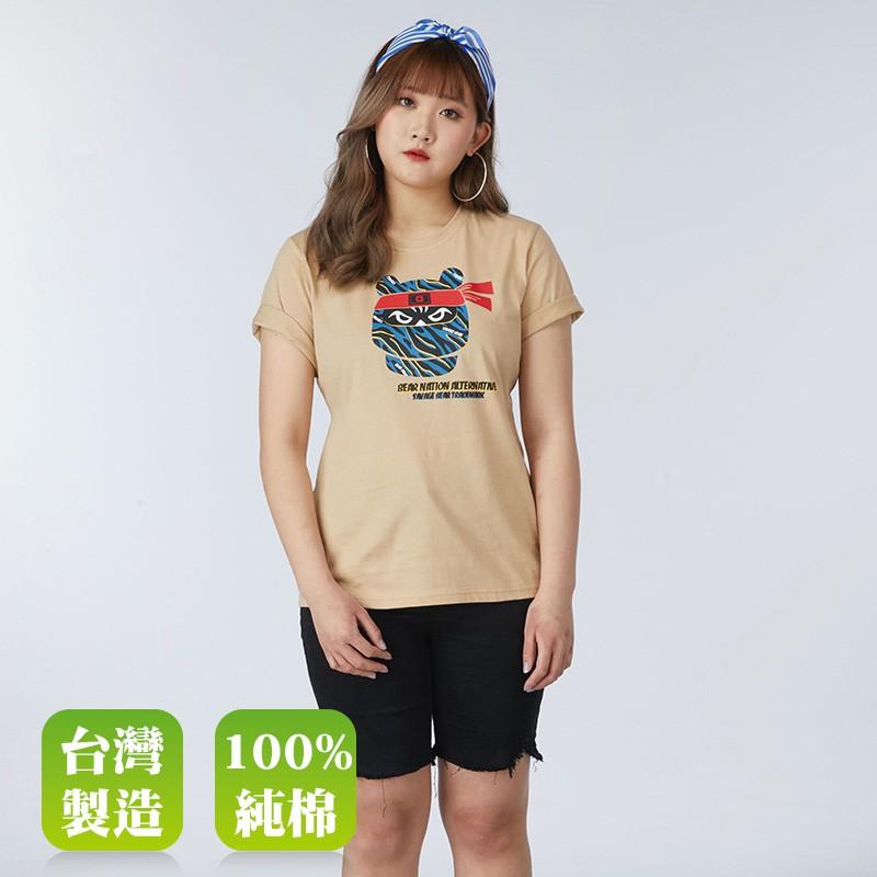 SIND-大尺碼-女款圓領衫-卡其-B61903