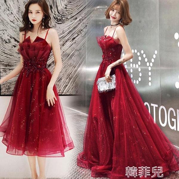 晚禮服 吊帶禮服裙高級質感主持人訂婚連身裙夏季生日宴會禮裙超仙伴娘服 韓菲兒