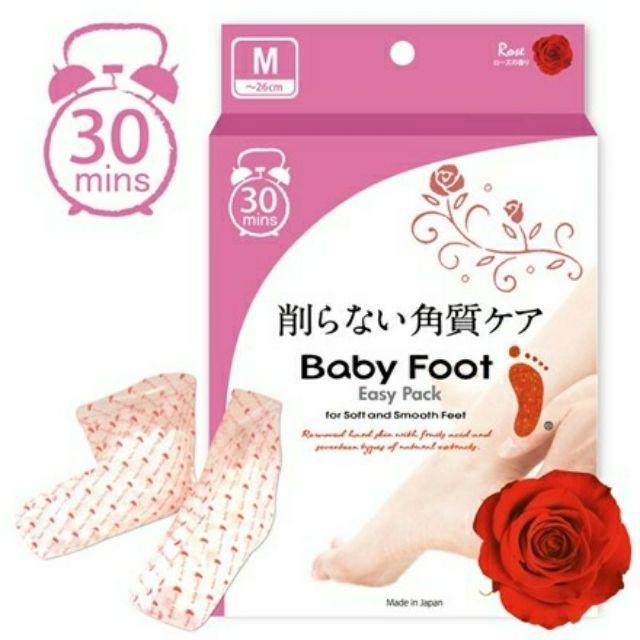【厚硬腳皮再見】Baby Foot寶貝腳 EasyPackSP3D立體足膜 (去腳皮/去角質)《零零特賣》