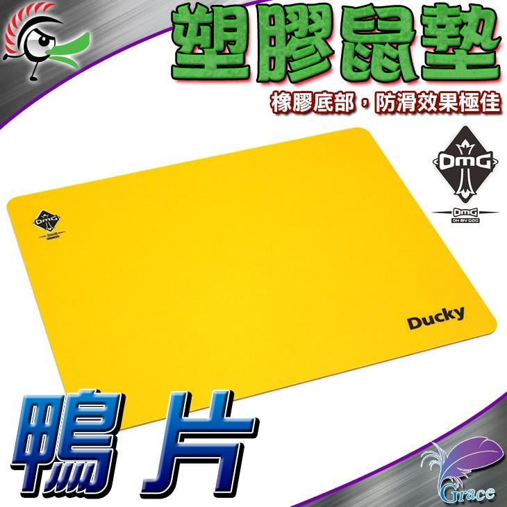 創傑 Ducky OMG MousePad 鴨片 OMG 滑鼠墊