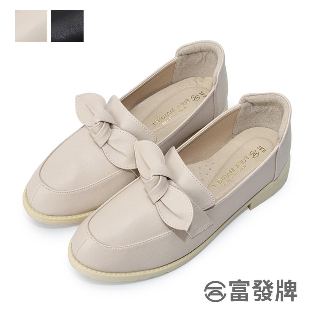 【富發牌】扭結休閒微跟樂福鞋-黑/杏 1CT34