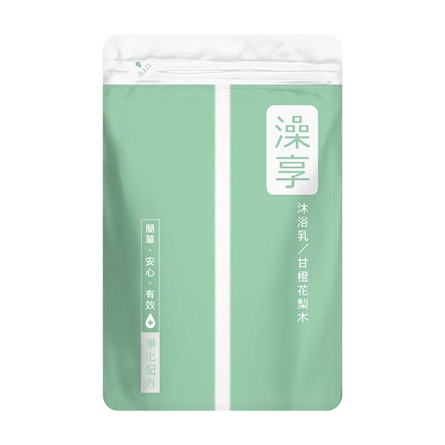 澡享沐浴乳補充包 甘橙花梨木 650g  【大潤發】
