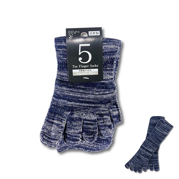棉質五趾中筒襪 隨機出貨不挑色 【OP BOX指尖購物】