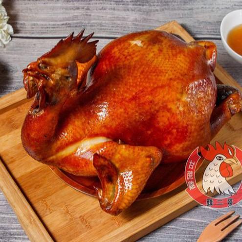 【97商城】雞二哥  全雞 任選2隻 甘蔗燻香土雞/鹹水甜味雞 (滿1500附贈嫩筍絲)