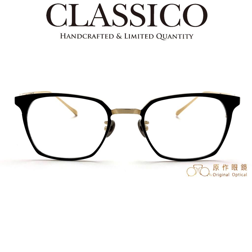 台灣CLASSICO 光學眼鏡 T29 (黑金) 方款 純鈦 鏡框 半手工眼鏡【原作眼鏡】