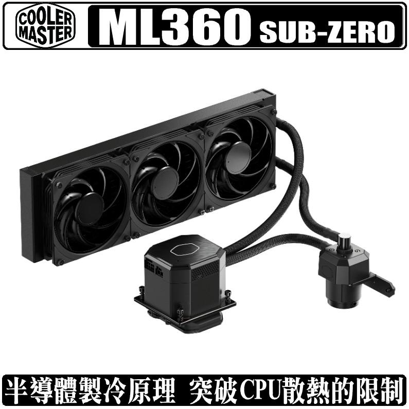 Cooler Master MasterLiquid ML360 Sub-Zero 一體式 水冷 CPU 散熱器 致冷片