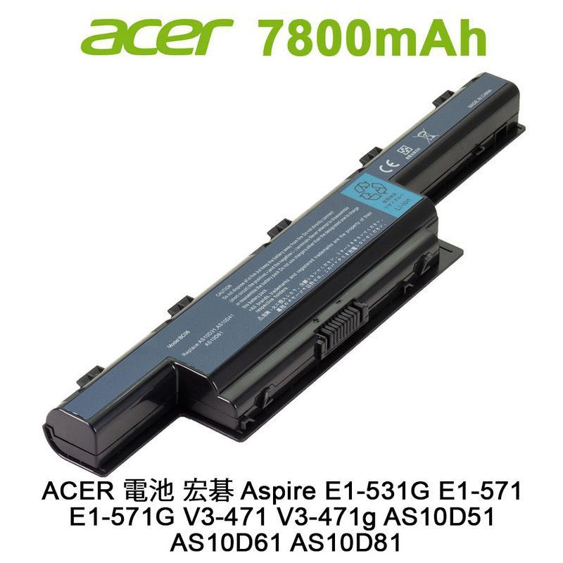 電池 適用於 ACER Aspire E1-531G E1-571 E1-571G V3-471 V3-471g