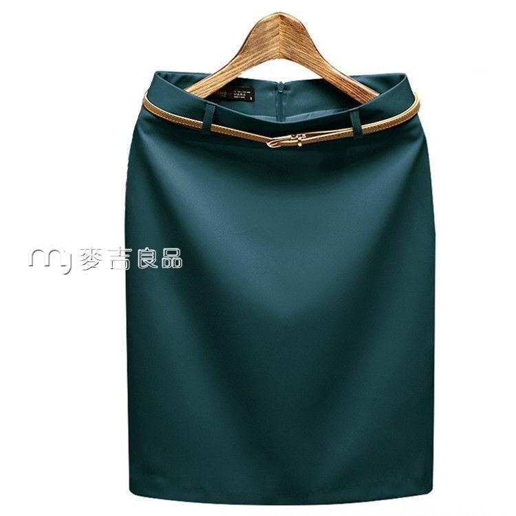 樂天優選-窄裙夏季新款韓版包臀西裝半身裙職業一步裙高腰顯瘦工裝裙短裙包裙女 快速出貨