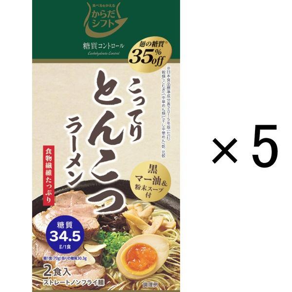 五木食品 減醣版 濃厚豚骨拉麵 5入裝 P137632
