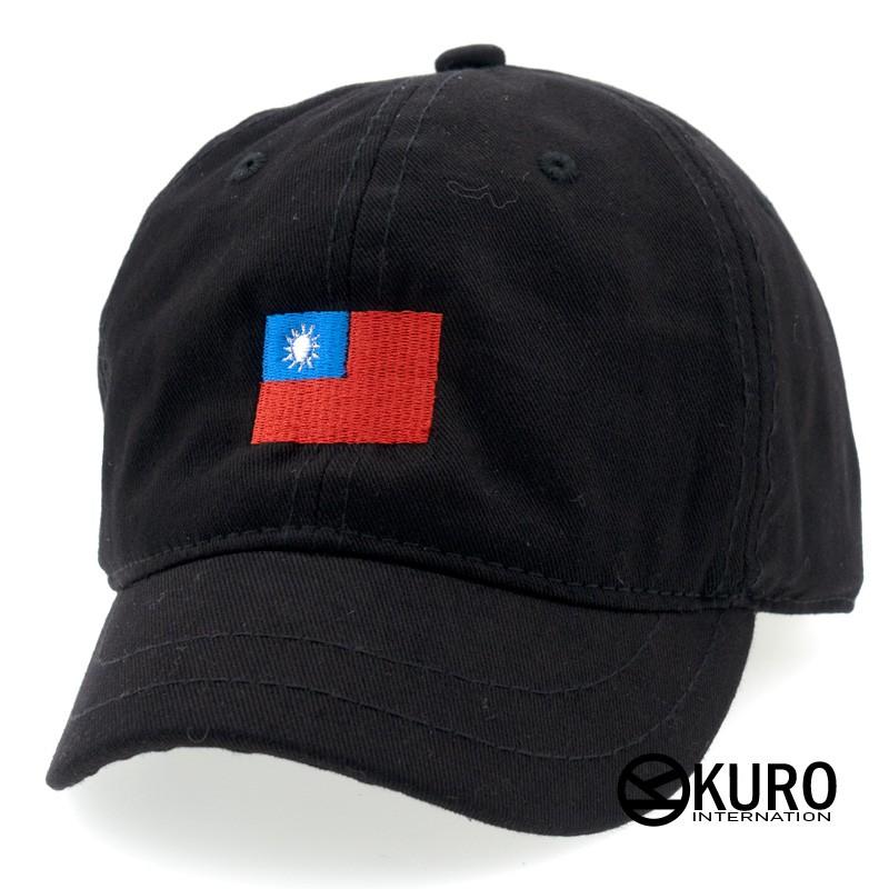 KURO-SHOP 中華民國國旗 短帽沿 老帽 棒球帽 布帽(側面可客製化)