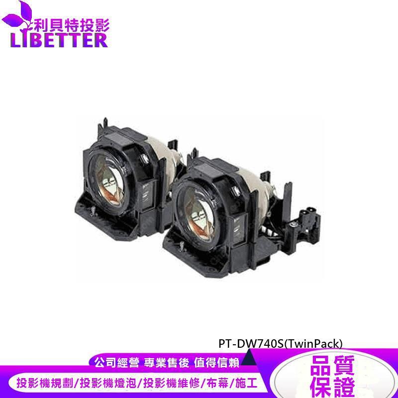 PANASONIC ET-LAD60W 投影機燈泡 For PT-DW740S