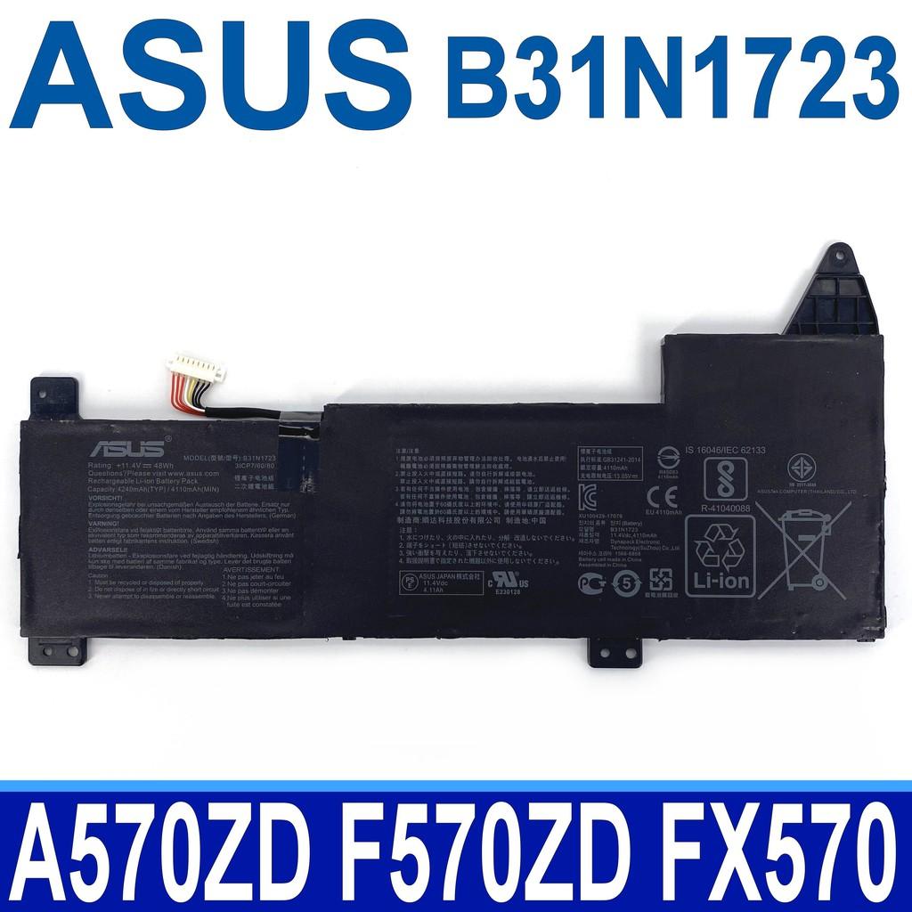 ASUS B31N1723 . 電池 K570UD K570ZD  R570 R570ZD R570UD X570