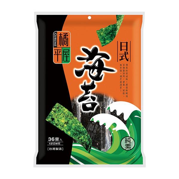 橘平屋36束海苔經濟包28.8g  【大潤發】