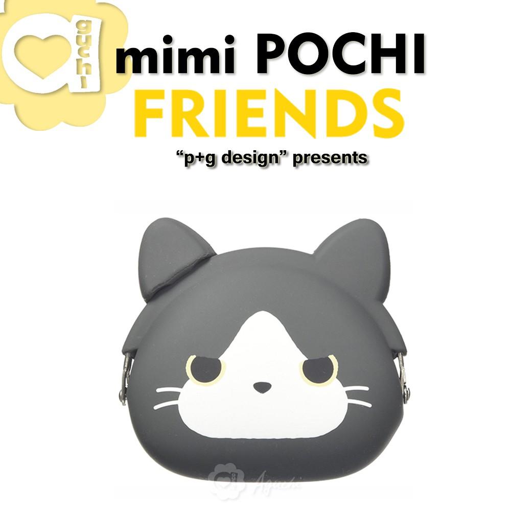 p+g design mimi POCHI FRIENDS  繽紛馬戲團系列 立體動物造型零錢包/收納包 - 燕尾服貓