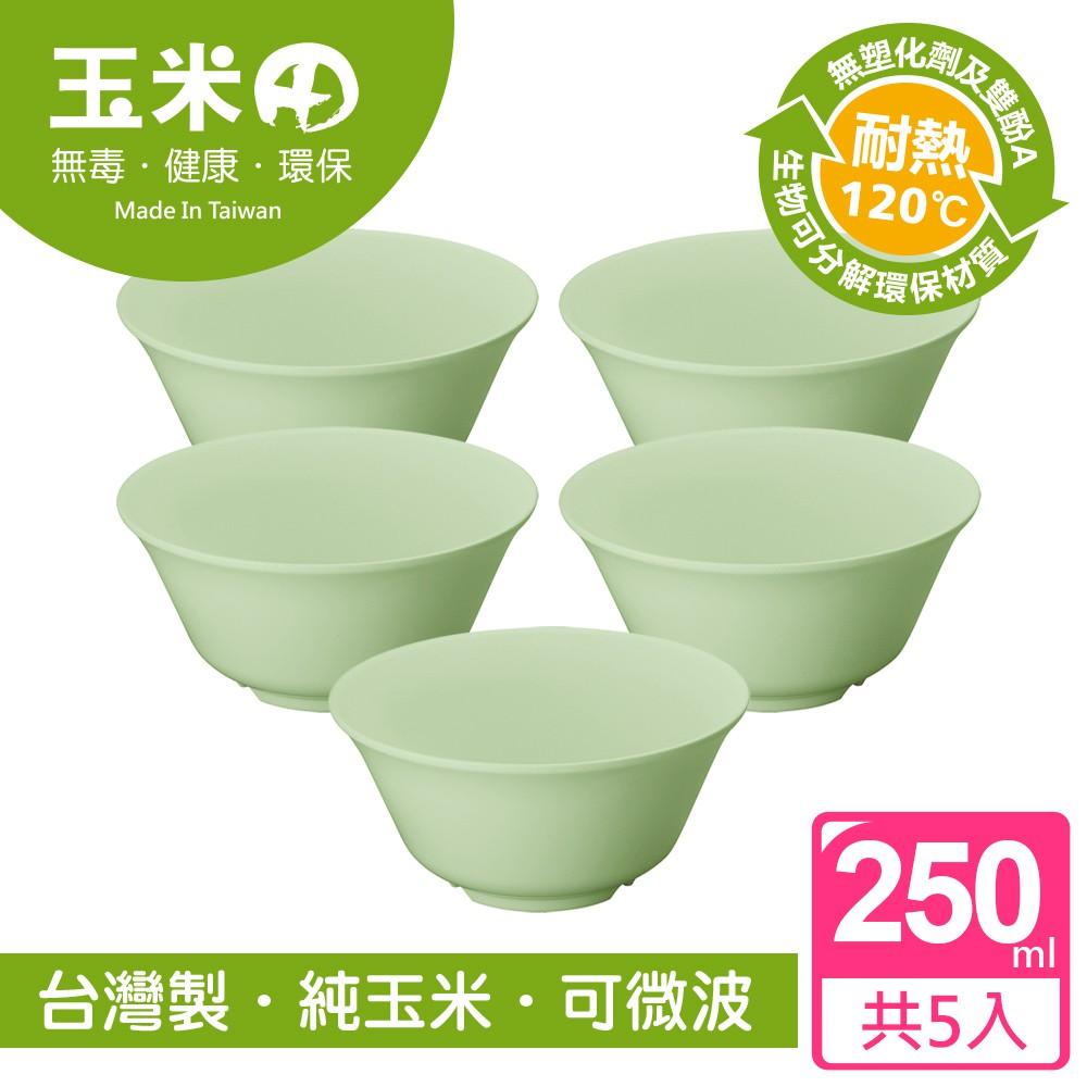 【玉米田】享樂活5件式中式碗組-E03(兩色可選)