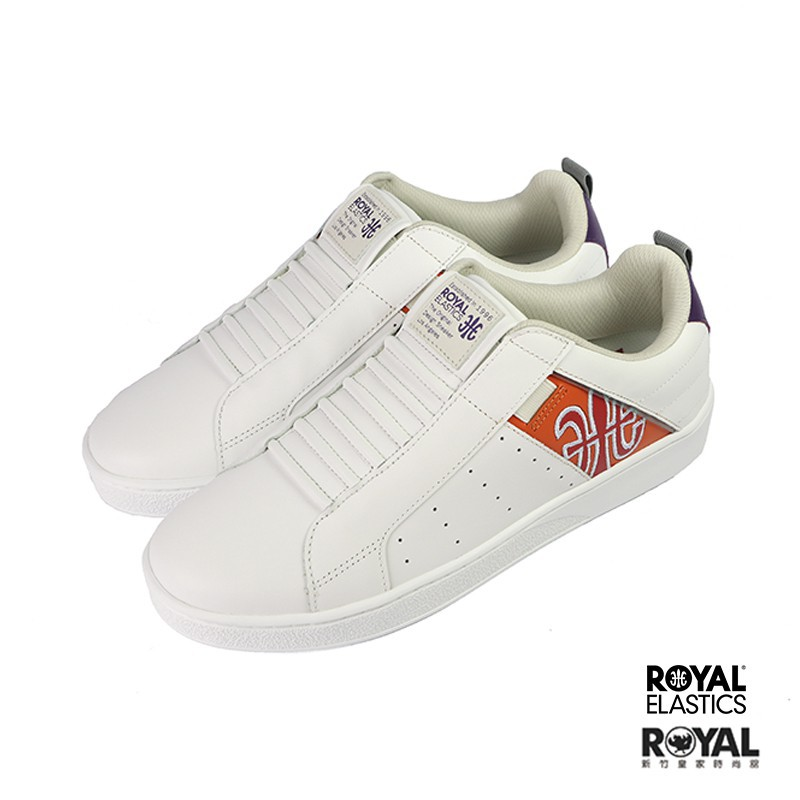 Royal Manhood 白色 皮質 套入 休閒懶人鞋 男款 NO.B0867  02093-026  廠商直送 現貨