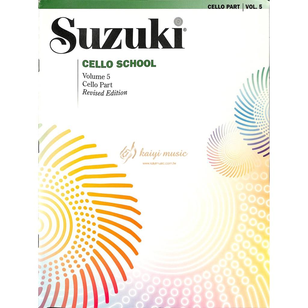 【Kaiyi Music】鈴木大提琴教本第5冊修訂版 Suzuki Cello School Part Vol.5