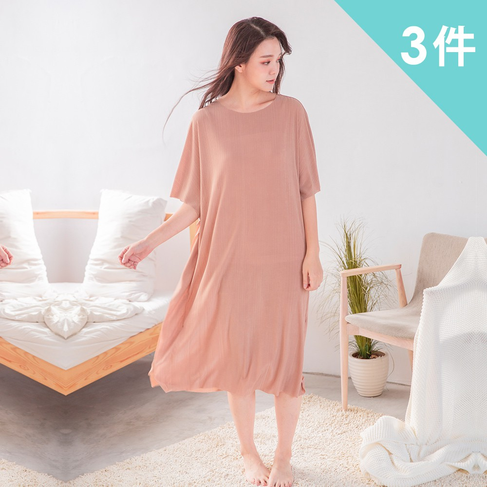 【Wonderland】優雅美人舒適睡衣洋裝(3件組)