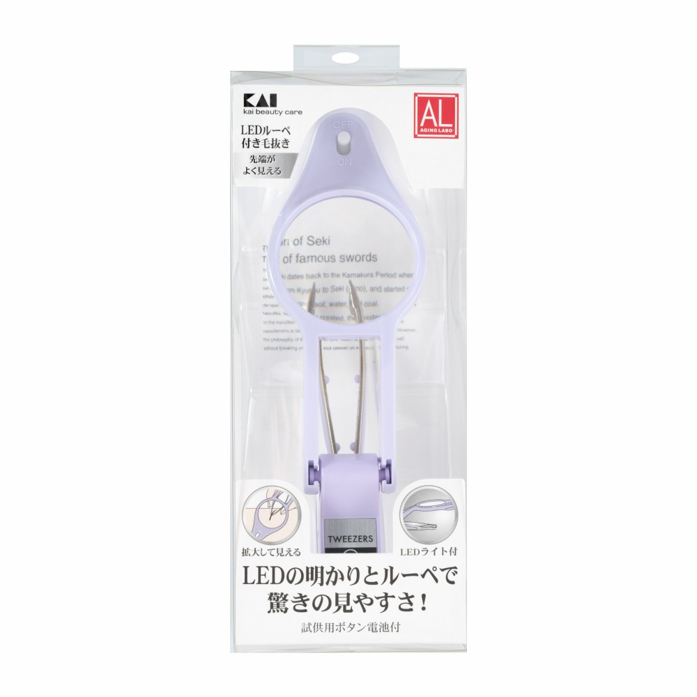 日本貝印 (KAI) LED燈放大鏡拔毛夾 KF-1216