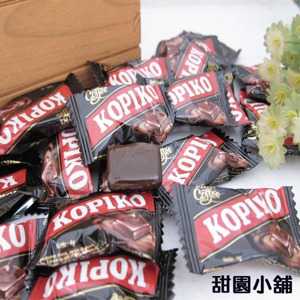 印尼咖啡糖 KOPIKO 230g 【甜園小舖】