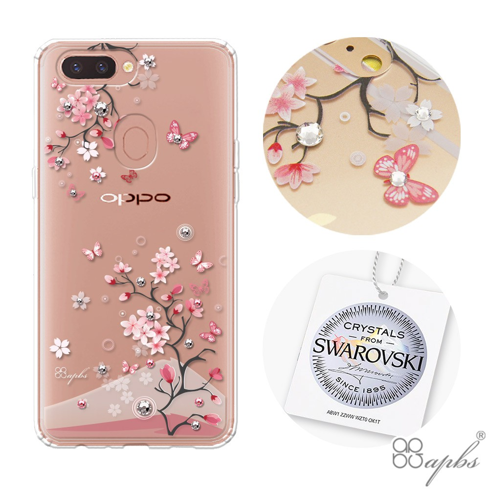 apbs OPPO R11s&R11s Plus 施華彩鑽防震雙料手機殼-日本櫻