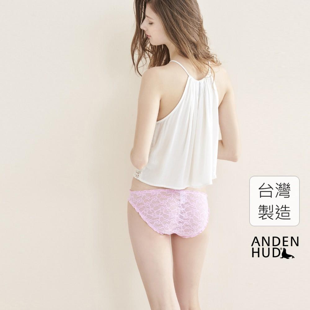 【Anden Hud】蕾絲花苞低腰三角內褲(下午茶粉) 台灣製