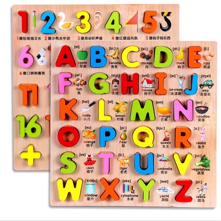 玩具 小孩玩具木製兒童早教數字字母認知板嬰幼兒立體拼板益智拼圖拼板玩具 母婴