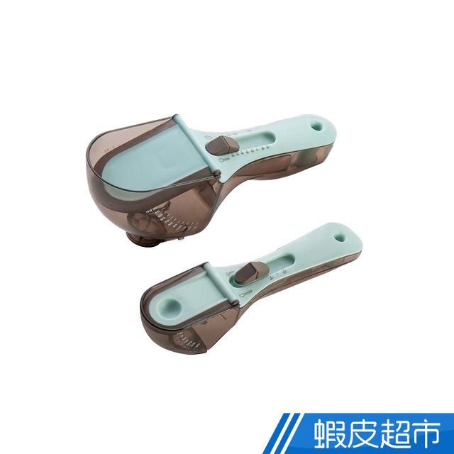 磁吸可調節刻度定量勺 免運 廠商直送