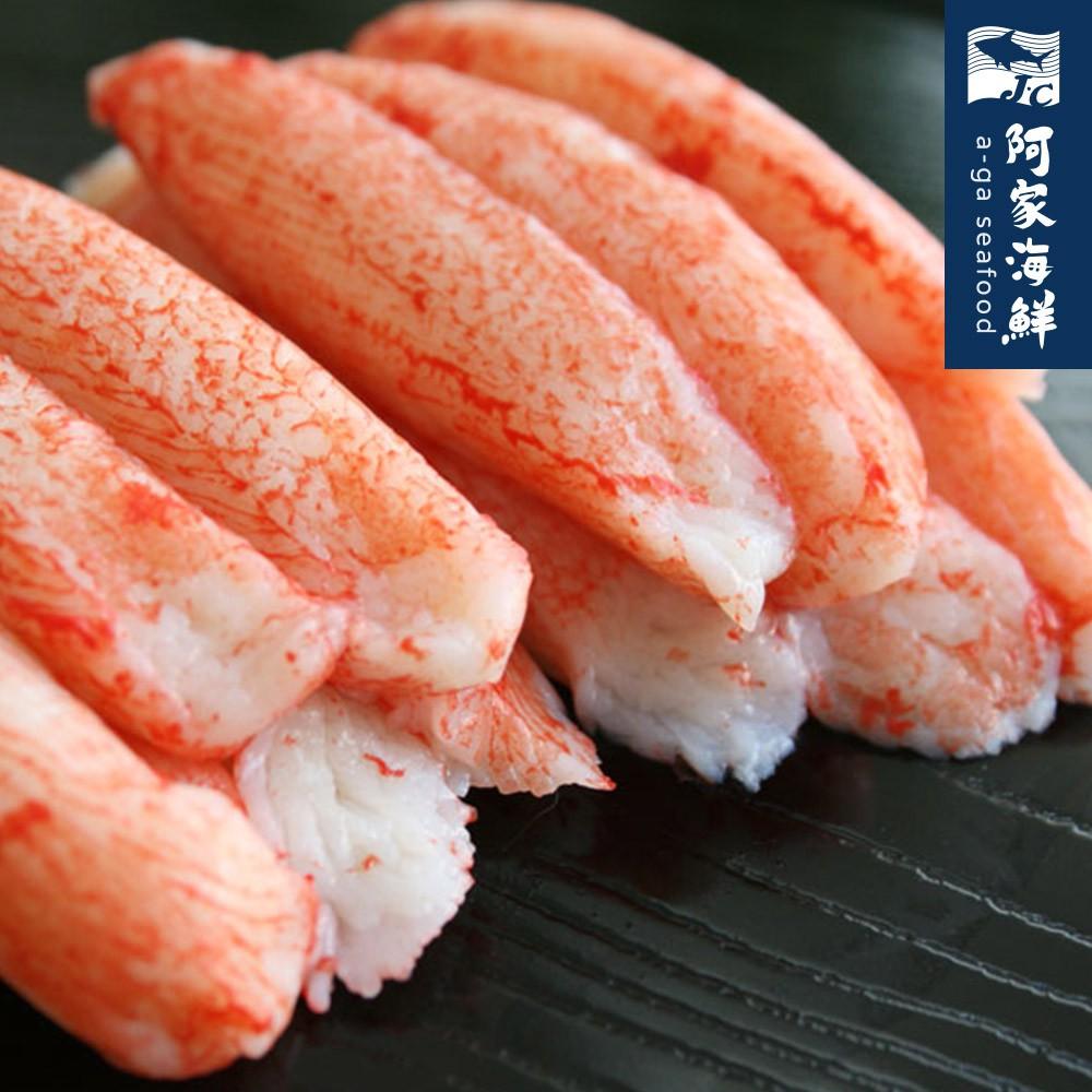 日本原裝/雙子星蟹味棒500g±10%/包【阿家海鮮】
