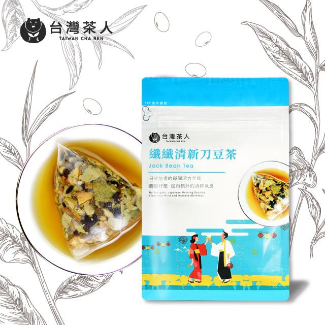 【加購】纖盈系列茶包(7入)-口味任選