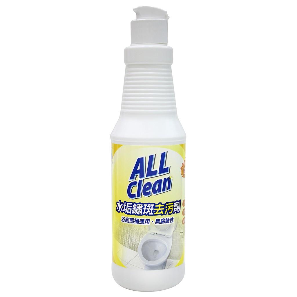多益得All Clean水垢鏽斑去污劑500c.c(AC095)/