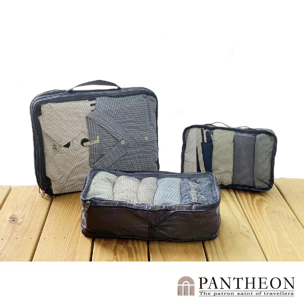 PANTHEON 防潑水高單尼龍 可擴充壓縮 多功能行李收納袋 萬用袋 盥洗包 衣物袋 三件組