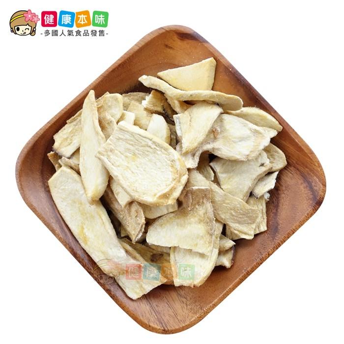 杏鮑菇脆片大包裝1Kg [TW00026]健康本味