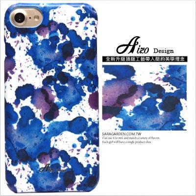 客製化 手機殼 iPhone 7 PLUS【多款手機型號提供】潑墨 水彩 潮流  Z199 Sara Garden