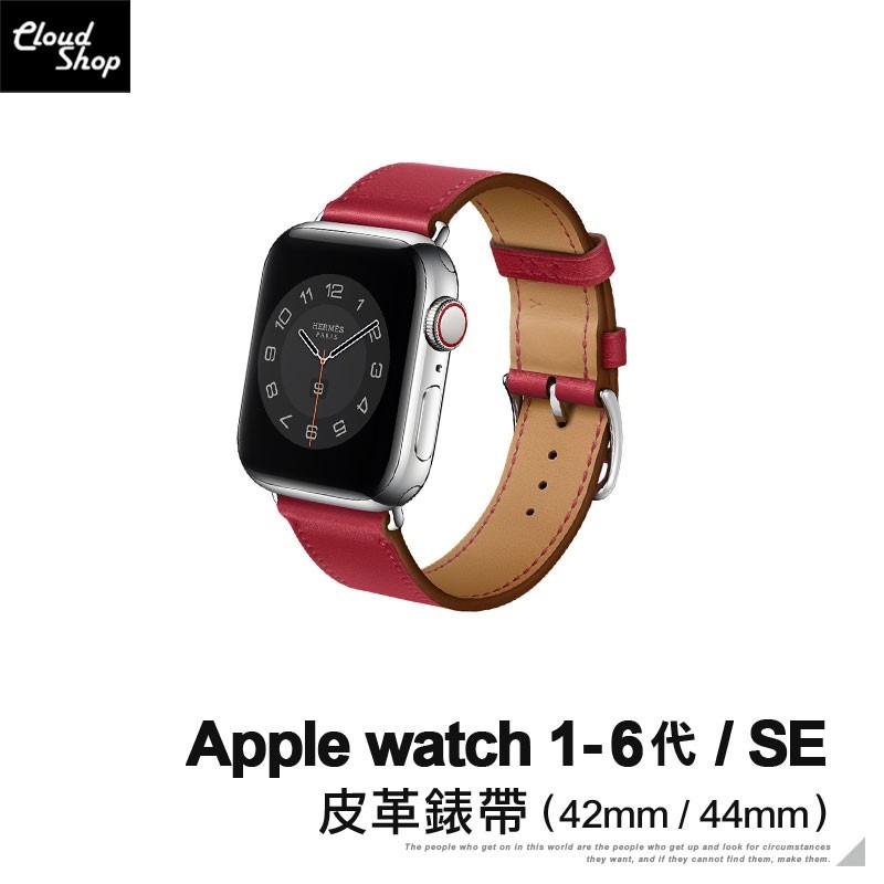 [替換錶帶] Apple Watch 皮革錶帶 1 2 3 4 5 6代 SE 42 44mm 替換腕帶
