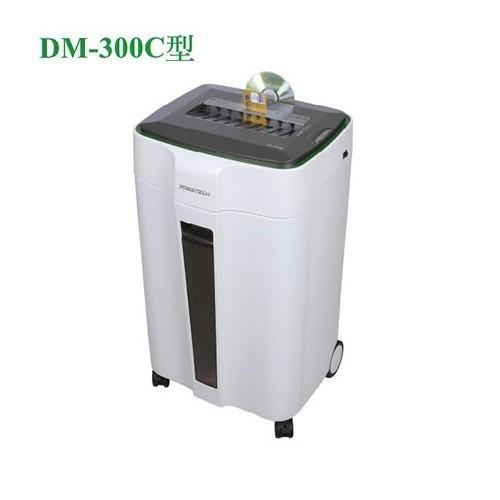 警衛牌 DM-300C短碎式碎紙機~《三入口/雙鋼刀/超靜音設計/可碎信用卡/訂書針/CD》