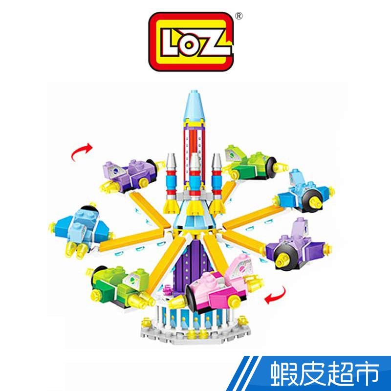 LOZ mini 鑽石積木-1719 旋轉飛機 廠商直送 現貨